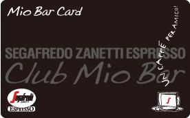 Card Nero