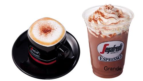 Hot Ciok(Hot Chocolate) / Iced Ciok(Iced Chocolate)