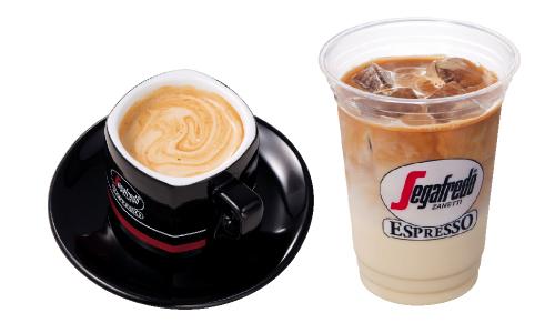 Soy Caffè / Iced Soy Caffè