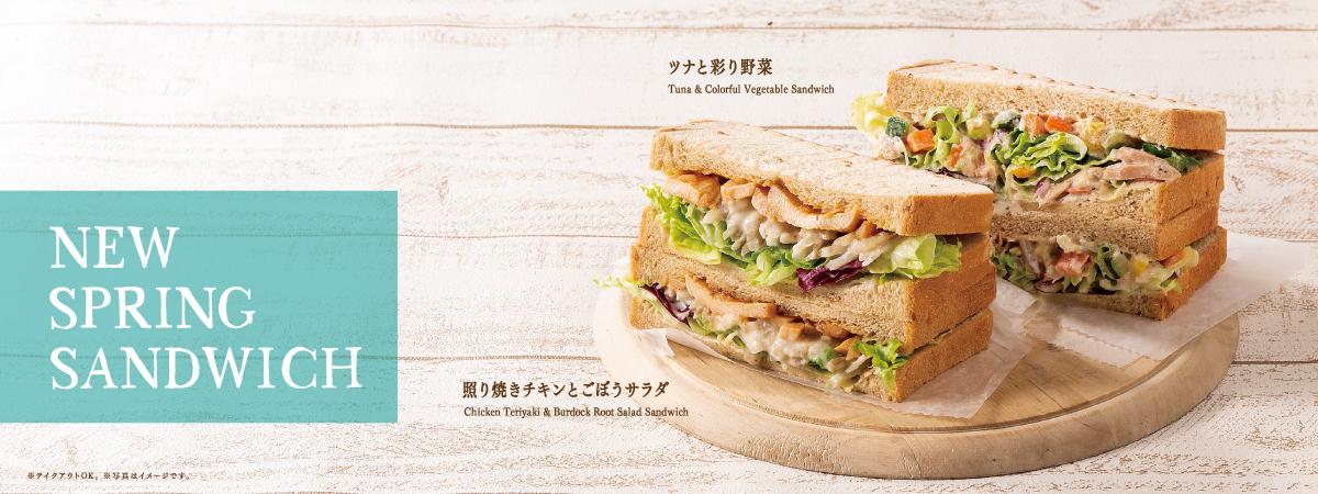 NEW SPRING SANDWICH