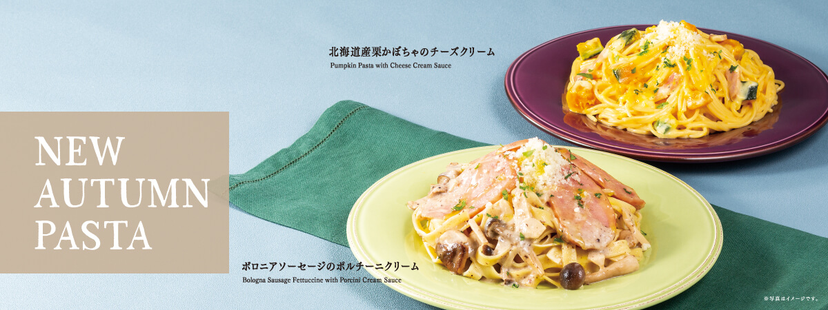 2018 NEW AUTUMN PASTA