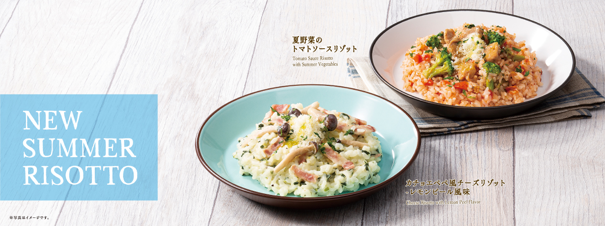 HP_BANNER_RISOTTO