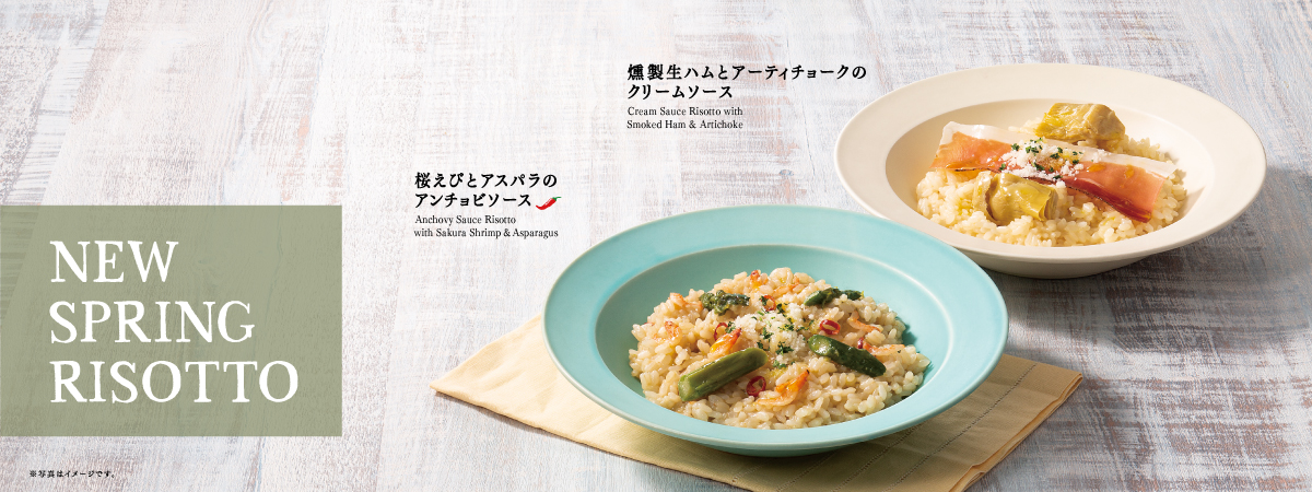 NEW_SPRING_RISOTTO_2020