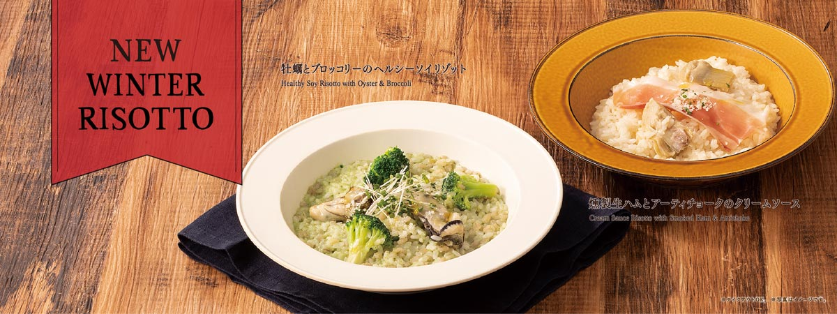 NEW WINTER Risotto